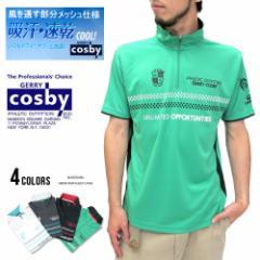 コスビー ポロシャツ メンズ ドライ 吸汗速乾 ジップアップ ポロシャツ 半袖 マルカワ cosby ポロ 速乾 スポーツ トレーニング ランニン