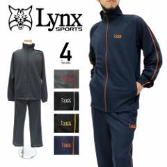 上下セット メンズ リンクススポーツ ジャージ 上下 セットアップ マルカワ Lynx SPORTS 上下 セット ジャージメンズ  セットジャージ ト