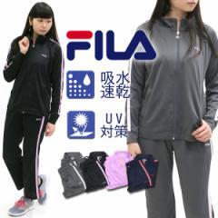 送料無料 FILA ジャージ 上下セット レディース セットアップ シンプル おしゃれ ライン 吸水速乾 UV対策 M L LL
