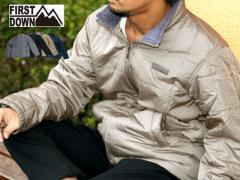 ファーストダウン アウター メンズ 裏フリース ブルゾン マルカワ FIRST DOWN ジャケット ジャンパー ウインドブレーカー 防寒 中綿