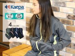 ケイパ 上下セット レディース 裏トリコット付き セットアップ マルカワ Kaepa 上下 セット トレーニング スーツ スポーツ ウェア ジャケ