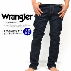 ジーンズ メンズ ラングラー スタンダードフィット 5ポケット パンツ 【メンズ ストレート メンズラングラー デニム ボトム ブランド ス