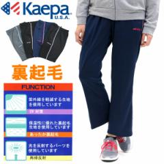 Kaepa ジャージ イージーパンツ スポーツ レディース 部屋着 無地 シンプル ワンポイント ライン ランニング トレーニング 防寒