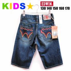 【BOYS】EDWIN エドウィン Exclusive Vintage 130 140 150 160 170 5ポケット ショートパンツ