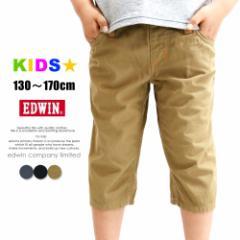 (エドウィン) EDWIN ショートパンツ キッズ ハーフパンツ トレーニング 男の子 3color