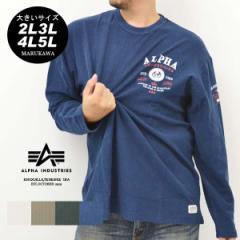 送料無料 大きいサイズ メンズ Tシャツ 長袖 ALPHA INDUSTRIES【キングサイズ/2L/3L/4L/5L/マルカワ/アルファインダストリーズ/ミリタリ