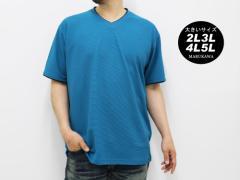 送料無料 大きいサイズ 3L 4L 5L ロングシャツ 大きいサイズ メンズ Tシャツ 半袖 Vネック キングサイズ 2L 3L 4L 5L マルカワ ドラ