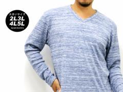 送料無料 大きいサイズ メンズ Tシャツ 長袖 Vネック キングサイズ 2L 3L 4L 5L マルカワ シンプル きれいめ モノトーン 清潔感 レイヤー