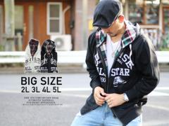 送料無料 (コンバース) CONVERSE 大きいサイズ パーカー メンズ 長袖 フルジップ ロゴ ストリート 2color