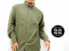 送料無料 (マルカワジーンズパワージーンズバリュー) Marukawa JEANS POWER JEANS VALUE 大きいサイズ シャツ メンズ 長袖 ボタンダウン