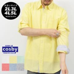 送料無料 大きいサイズ 3L 4L 5L メンズ シャツ 長袖 無地 麻混 シャンブレー【キングサイズ 2L 3L 4L 5L 春 リネン ア