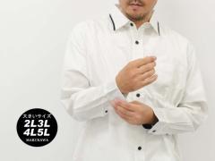 大きいサイズ メンズ シャツ 長袖 キングサイズ 2L 3L 4L 5L マルカワ プリント ドット 水玉 きれいめ シンプル 白 黒 無地