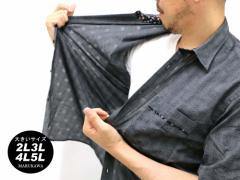 送料無料 大きいサイズ 3L 4L 5L メンズ シャツ 半袖 キングサイズ 2L 3L 4L 5L マルカワ 和柄 和風 和 パナマ 花柄 無