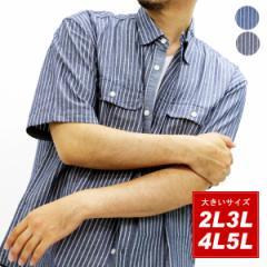 送料無料 大きいサイズ カジュアルシャツ 半袖 メンズ レディース アウター シンプル 総柄 ストライプ キレイめ カジュアル モード