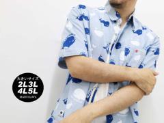 送料無料 大きいサイズ 3L 4L 5L メンズ シャツ 半袖 くじら柄 キングサイズ 2L 3L 4L 5L マルカワ プリント 総柄 かわ