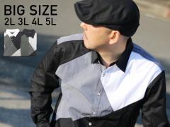 大きいサイズ メンズ シャツ 長袖 モノトーン クレイジー 切替 キングサイズ 2L 3L 4L 5L マルカワ シンプル きれいめ 清潔感 黒 ブラッ