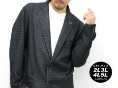 送料無料 (マルカワジーンズパワージーンズバリュー) Marukawa JEANS POWER JEANS VALUE 大きいサイズ メンズ ジャケット カットソー素材