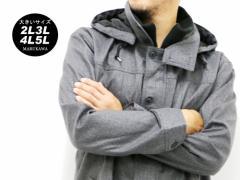 送料無料 大きいサイズ メンズ フェイク ウール ハーフ コート キングサイズ 2L 3L 4L 5L マルカワ アウター ブルゾン フード ジャケット