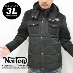 【送料無料】【大きいサイズ】 メンズ 中綿 ジャケット NORTON【キングサイズ 3L