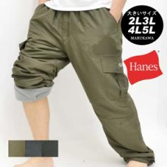 【送料無料】【大きいサイズ】パンツ メンズ 大きいサイズ カーゴパンツ メンズファッション 大きいサイズ 2L 3L 4L 5L ボトム カーゴ