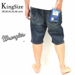 Wrangler/ラングラー 大きいサイズ! COOL&LIGHT ストレッチ ショートパンツ