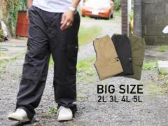 送料無料 大きいサイズ メンズ カーゴ パンツ 裏トリコット FIRST DOWN キングサイズ 2L 3L 4L 5L マルカワ ファースト ダウン ブランド