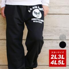 送料無料 大きいサイズ スウェットパンツ ジョガーパンツ イージーパンツ メンズ レディース スウェット 部屋着 プリント スポーツ