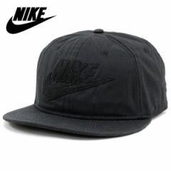 送料無料 NIKE ベースボールキャップ ローキャップ キャップ 帽子 メンズ レディース スポーツ スウォッシュ ワンポイント シンプル