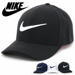 送料無料 NIKE ベースボールキャップ キャップ 帽子 スポーツ メンズ レディース シンプル ロゴ スウッシュ ローキャップ