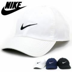 送料無料 NIKE ベースボールキャップ キャップ 帽子 スポーツ メンズ レディース シンプル ロゴ スウッシュ 刺繍 ローキャップ ドライ