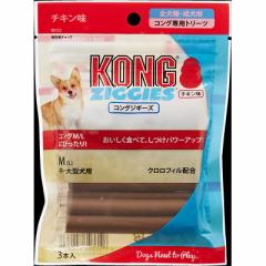 KONG コング ジギーズ M/L チキン味 3本入