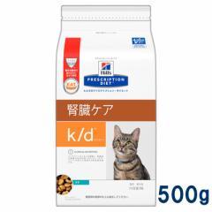 【C】ヒルズ 猫用 k/d 腎臓ケア ツナ 500g