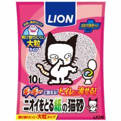 LION ニオイをとる紙の猫砂 大粒 10L