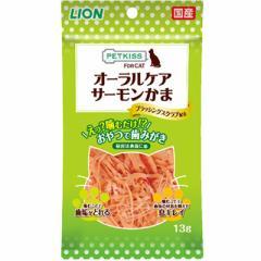 LION ペットキッス for cat オーラルケア サーモンかま 13g