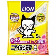 LION ニオイをとる砂 フローラルソープの香り 5L