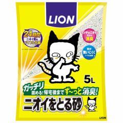 LION ニオイをとる砂 5L