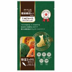 【C】いぬぴゅーれ 健康維持ケア 野菜ミックス鶏ささみ入り 4本