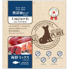 【C】いぬぴゅーれ 無添加ピュア 海鮮ミックス 21本