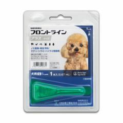 【動物用医薬品】フロントラインプラス 犬用 S (5〜10kg) 1本入 1ピペット