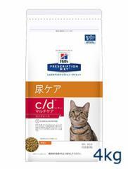 【C】ヒルズ 猫用 c/d マルチケア コンフォート 尿ケア チキン 4kg