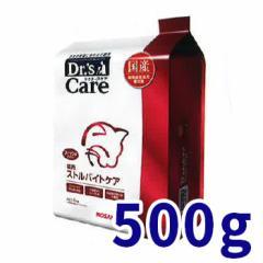 【C】ドクターズケア 猫用ストルバイトケア フィッシュテイスト 500g 療法食