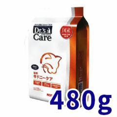 【C】ドクターズケア 猫用 キドニーケア チキンテイスト 480g