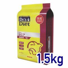 【C】ドクターズダイエット 猫用シニア(高齢猫用) 1.5kg 準療法食