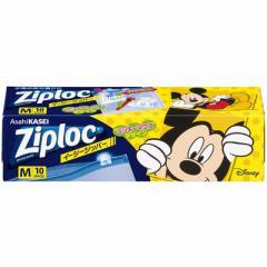 【C】Ziploc イージージッパーM10枚入 ミッキーマウス 2019【Ziploc(ジップロック)】 【ディズニー】