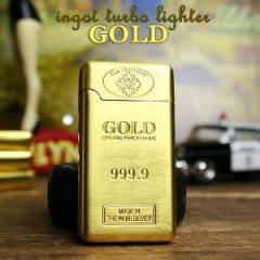 インゴット ターボライター Type3 GOLD ゴールド 金の延棒 INGOT TURBO LIGHTER