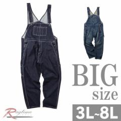 オーバーオール 大きいサイズ デニム メンズ ビッグサイズ 作業着 C290828-11