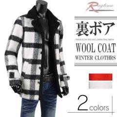 コート メンズ ウール ボア 裏ボア 冬 チェック 暖か ニットコート K281129-01