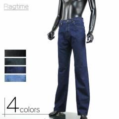 Hanes ヘインズ ジーンズ ベーシック メンズ デニム パンツ ストレート 大きいサイズあり P260311-01