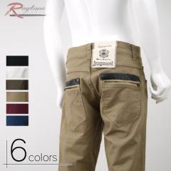 ストレート チノパン メンズ PUレザー カラーパンツ カジュアル ジップポケット デザインパンツ P270115-02