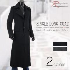 ロングコート メンズ チェスターコート トレンチコート ロング カシミヤ ウール コート V251204-01